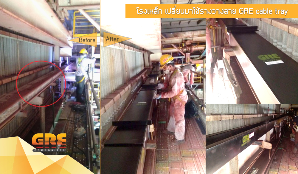 Before After GRE cable tray FRP cable ladder